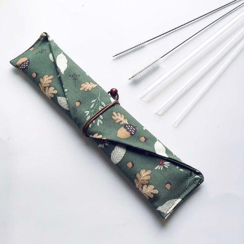 【SGS認證│生醫級環保吸管】秋葉橡實收納袋+美吉吸管五件組