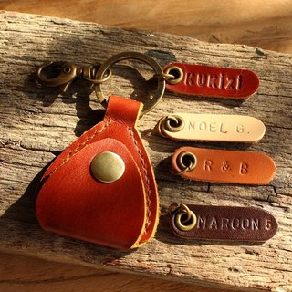 Handmade Pick Case (Genuine Cow Leather) - Whisky Red / Key Ring / Key Holder