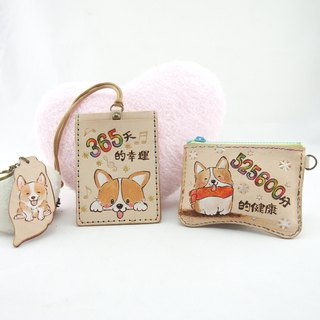 Christmas gift cute Keji Mao child card set ID set purse key ring combination
