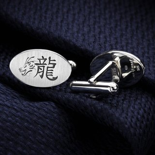 Cufflinks Engraved - Wedding - Zodiac Cufflinks - Chinese Zodiac Cufflinks
