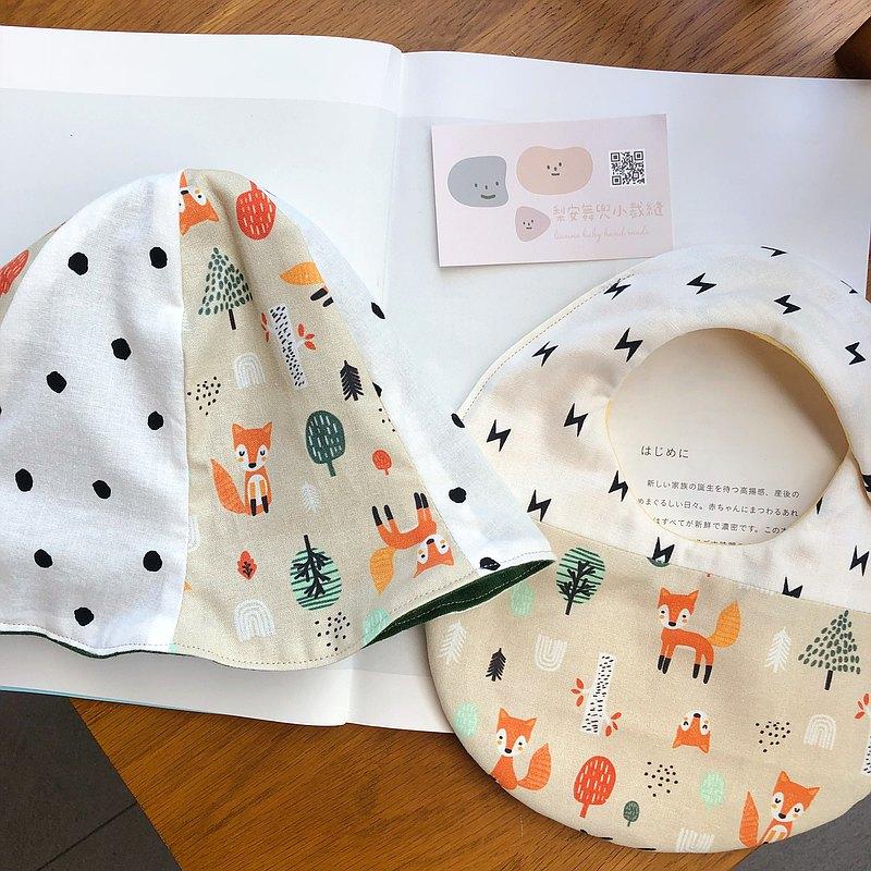 l 黑白尬狐狸 l 彌月禮盒兩件組 l 手工寶寶漁夫帽+圍兜