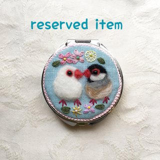 reserved item