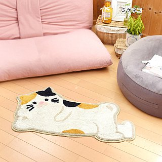 Pre-ordered lazy animal floor mats (three animals)
