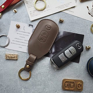 Mazda Mazda leather car key set Italy imported vegetable tanned leather handmade leather design custom