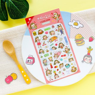 Sanying x Yangyang itching YANG co-branded goods / transparent decorative stickers - the big face of the food