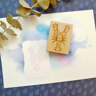Loster Rubber Stamp