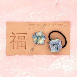 【Goody Bag- Hand-dyed Leather Hydrangea Box Set】Pin & Hairband