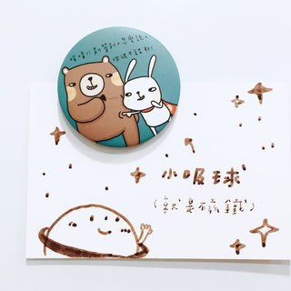 Small suction ball magnet │ Bunny Superman _ _ you just bear very good yeah _44mm