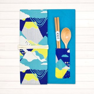 Big girl place mat - blue