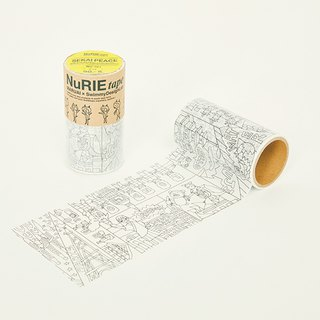 Creative Coloring Graffiti Paper from Japan - # NuRIEtape Graffiti Paper Tape No. 1 - World Peace # Made in Japan Family Fun Creative Goods