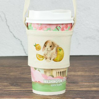 Rabbit rabbit orange drink cup bag, bag, green cup set, drink cup set
