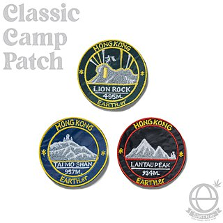 "EARTH.er │Classic ""Hong Kong"" Mountains Patches│ :: 香港原創設計品牌 ::"