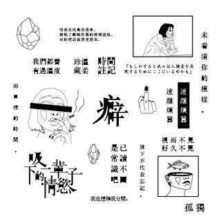 tattoo sticker -set two-