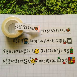 Not strong enough to spend big nose of their own language paper tape (1.5cm)