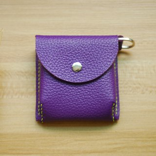 Change small bag leather hand sewing (purple)