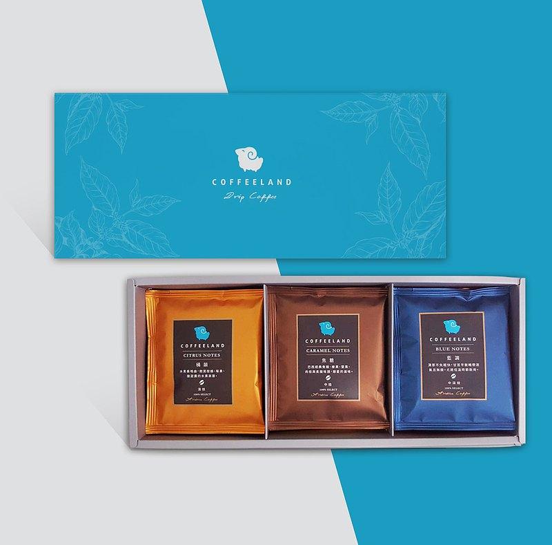 禮盒   9入濾掛咖啡 - 藍調/焦糖/橘韻  (附精美提袋) E092