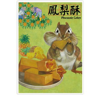 I Love Taiwan postcard --Pineapple Cakes