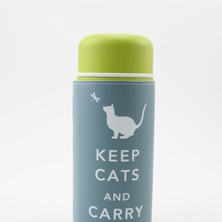 Keep Cats & Carry On Tumbler Travel Mug- Royal Blue