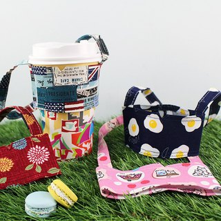 Online shopping limited - beverage cup cover / green cup cover / cup handle