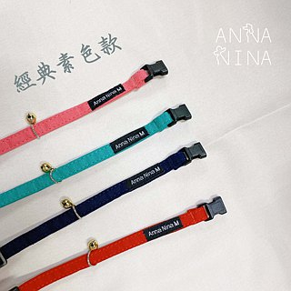 [AnnaNina] Pet Cat Dog Collar Cyanine Pigment Collar XS~M