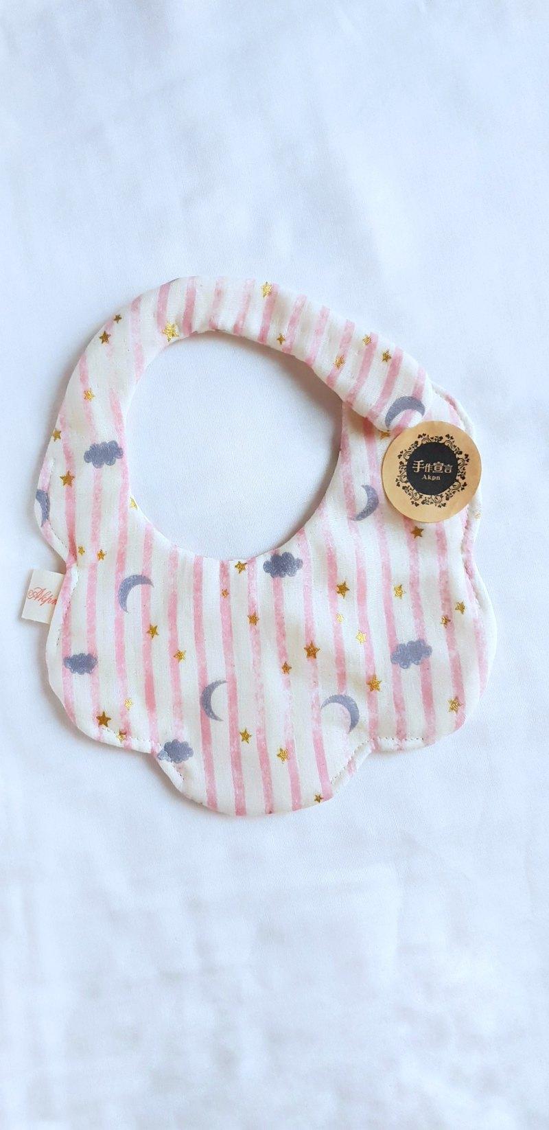 星月雲粉條紋-燙金-八層紗100%cotton隨性圓弧造型圍兜.口水巾