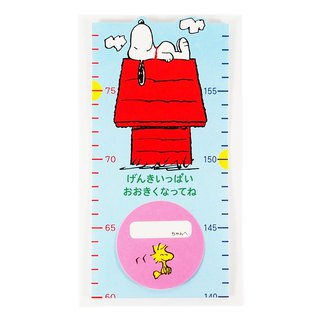 Snoopy measures 80-160 cm tall [Hallmark-Peanuts - Stereo - Stereo Card]