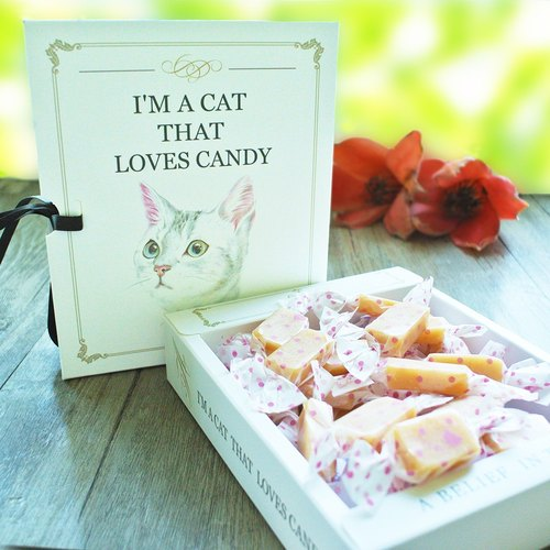 """Han honey meow"" original milk candy gift box"