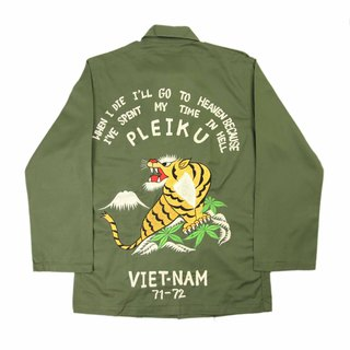 Tsubasa.Y Ancient House A06 Ancient Deep Mountain Beast Embroidered Military Shirt, Shirt Embroidered Military Uniform