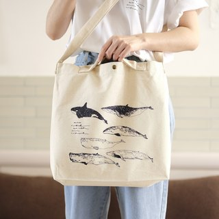 6 whale green shopping bags