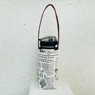 Cloth newspaper kettle bag/beverage bag