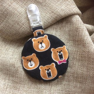 Ping Fu bag, key ring, round, bear expression