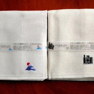 Japanese traditional texture and embroidery nets cloth kitchen family group to climb Mt.