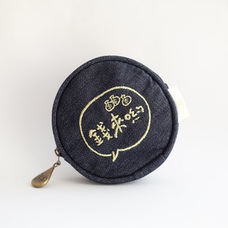 Embroidery lucky money purse / headphone cable, power cord storage / Taiwan canvas