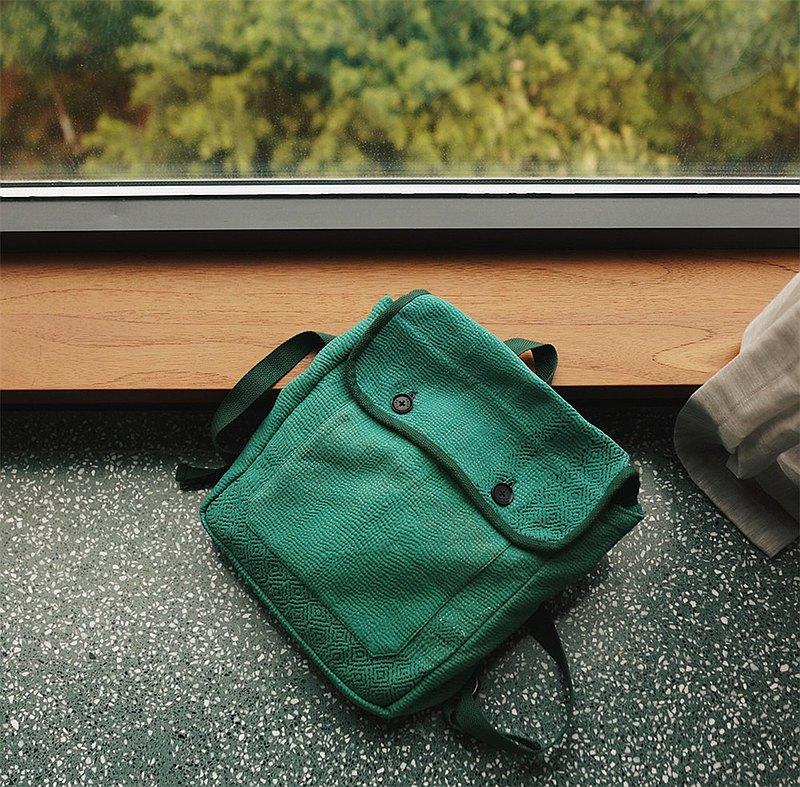 綠色 手工刺子繡 多層棉布 男女同款 帶蓋 親子雙肩後背小包