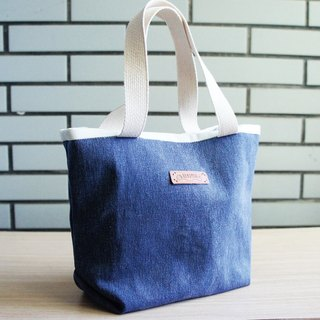 Lovely Stone wash tannins denim simple lunch out of the bag, lunch bags, stone wash canvas blue