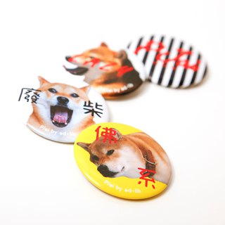 【Pjai】Badge Set (AA310)