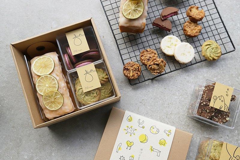 【新品】磅蛋糕餅乾禮盒(香蕉核桃+餅乾2盒入) 常溫禮盒 自由搭配