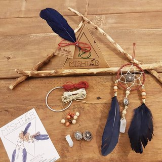 DIY Dreamcatcher (set D) kit set~ Valentine's Day gift birthday present Christmas gifts Indian.