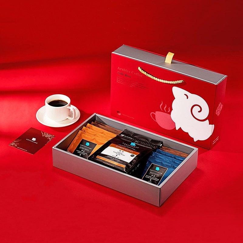 禮盒 |咖啡豆+10入咖啡濾掛 - 橘韻/焦糖/藍調 G155