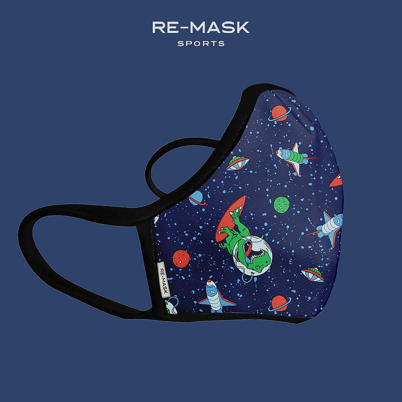 Re-Mask SPORTS 冰感香港製造 VFE 口罩 | SPORTS Series | Dino