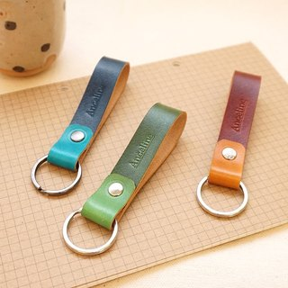 Hand-dyed gradient leather key ring - large