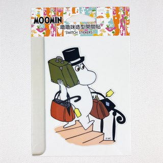 Moomin 噜噜米 授权-style switch sticker (04)