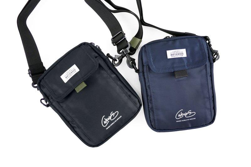 Matchwood Design Culturewood x Culture Pacer Carrying Bag Black   Navy - Designer  matchwood  bef4785b0c1f8