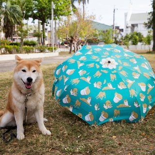 Shiba Inu University - Chai Chai Umbrella Summer Sun Parasol Umbrella can be used