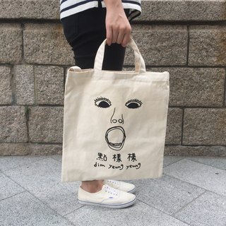Bag totebag | Hand-held slung back three canvas bags | 2/8