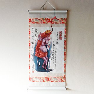 Japanese traditional monster hunging scroll TENJYONAME