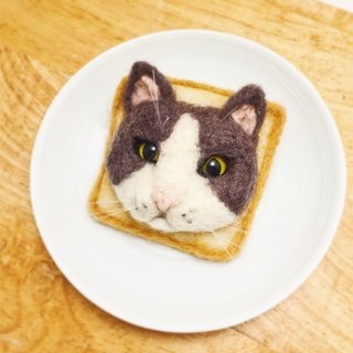 British shorthair butler in the toast