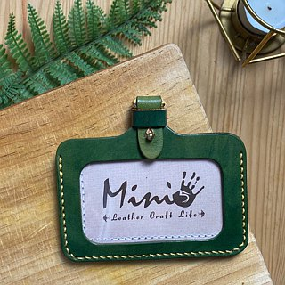 [Mini5] Horizontal identification card / (excluding neck rope / sling) can be purchased separately (green)