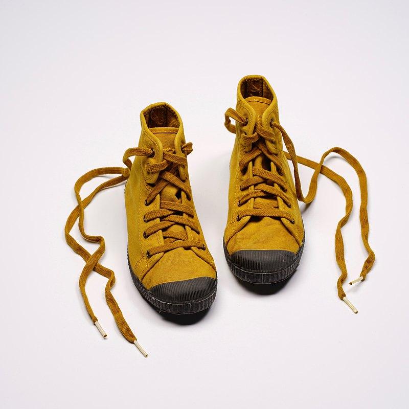 西班牙帆布鞋 CIENTA U61777 85 芥末黃 黑底 洗舊布料 童鞋 高筒