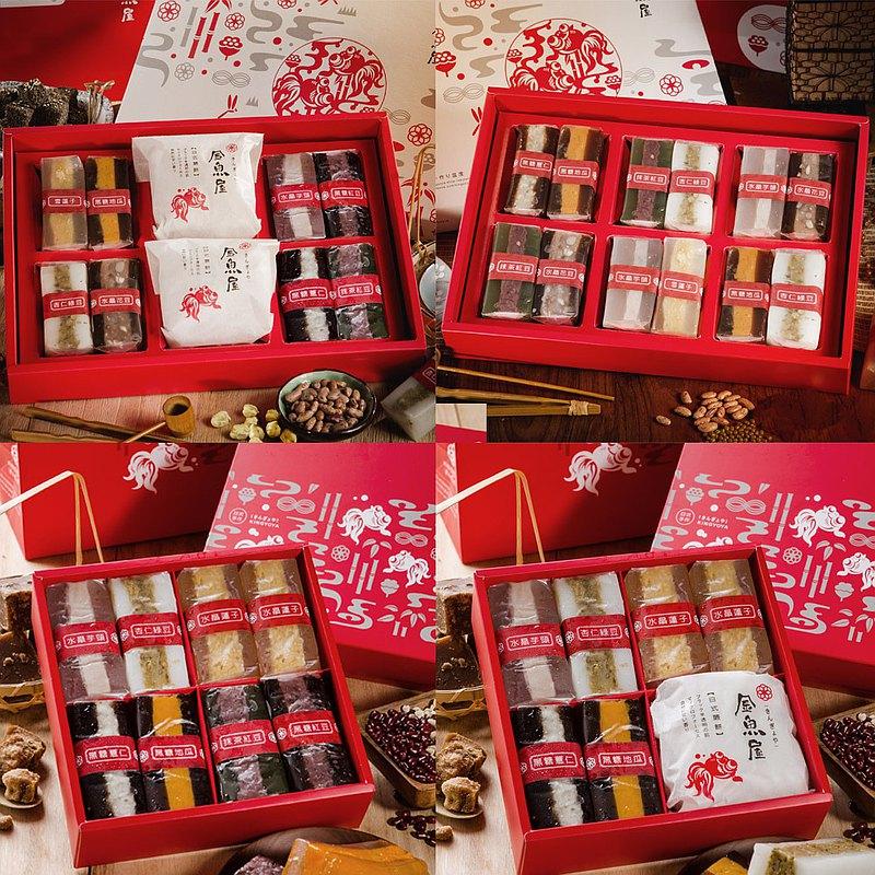 【快速出貨】大禮盒2盒+中禮盒2盒